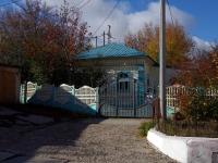 Жигулевск, улица Муравленко, дом 3А. индивидуальный дом