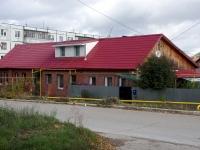 Жигулевск, улица Муравленко, дом 7. индивидуальный дом
