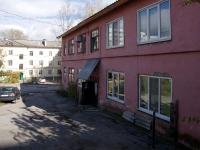 Zhigulevsk, Muravlenko st, house 4. Apartment house