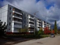 Жигулевск, улица Муравленко, дом 6. многоквартирный дом