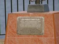 志古列夫斯科, 雕塑