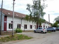 志古列夫斯科,  , house 17. 写字楼