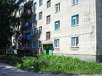 neighbour house: st. Nikitin, house 1. Apartment house
