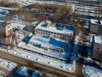 志古列夫斯科,  , house 3. 医院