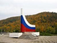 志古列夫斯科,  . 雕塑