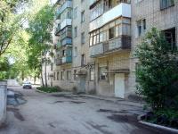 隔壁房屋: st. Nikitin, 房屋 16. 公寓楼