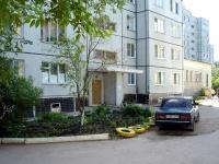 Zhigulevsk, Nikitin st, house 20. Apartment house