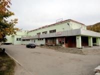 Жигулевск, культурный центр Многофункциональный культурный центр, улица Никитина, дом 9