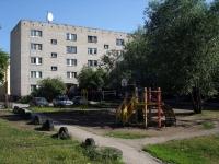 志古列夫斯科, Oboronnaya st, 房屋 2. 公寓楼