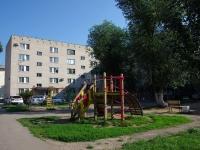 Жигулевск, улица Оборонная, дом 2. многоквартирный дом