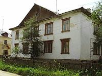 Жигулевск, Первомайская ул, дом 6