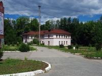 Жигулевск, улица Первомайская, дом 10. больница Центральная городская больница, г. Жигулёвск