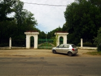 Жигулевск, улица Лермонтова. парк
