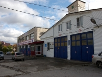 Жигулевск, улица Первомайская, дом 2. пожарная часть