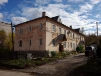 Жигулевск, Первомайская ул, дом 8