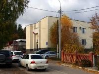 Жигулевск, улица Пионерская, дом 3А. правоохранительные органы Прокуратура городского округа Жигулёвск