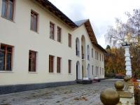 """Жигулевск, улица Пионерская, дом 4А. гостиница (отель) """"Жигули"""""""