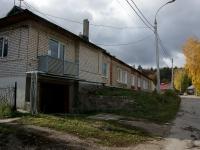 Жигулевск, улица Пионерская, дом 6. индивидуальный дом