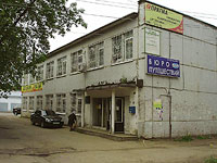 Zhigulevsk, Pirogov st, house 2. shopping center