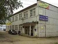 Жигулевск, улица Пирогова, дом 2. торговый центр
