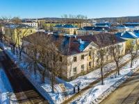 Жигулевск, улица Пирогова, дом 11. многоквартирный дом