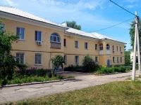 Жигулевск, улица Пирогова, дом 13А. многоквартирный дом