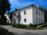 Жигулевск, улица Пирогова, дом 13. многоквартирный дом