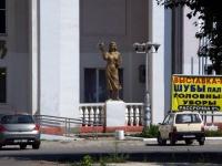 Жигулевск, Пирогова ул, дом 21