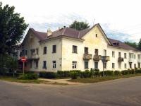 Жигулевск, улица Пирогова, дом 25. многоквартирный дом