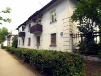 Жигулевск, улица Пирогова, дом 29. многоквартирный дом