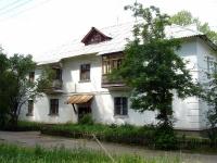 Жигулевск, улица Пирогова, дом 31. многоквартирный дом