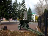 Жигулевск, улица Победы. памятник Пушки ЗИС-3