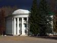 Zhigulevsk, Pobedy st, house1