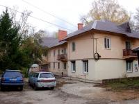 志古列夫斯科, Pobedy st, 房屋 2. 公寓楼