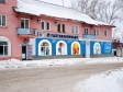 Жигулевск, Победы ул, дом4