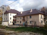 Жигулевск, Победы ул, дом 8