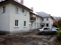 志古列夫斯科, Pobedy st, 房屋 10. 公寓楼