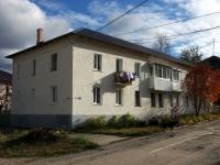 志古列夫斯科,  , house 11. 公寓楼