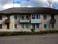 Жигулевск, Победы ул, дом 13