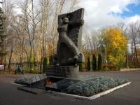 志古列夫斯科,  . 纪念塔