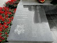 Жигулевск, монумент воину-победителюулица Победы, монумент воину-победителю