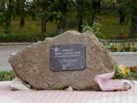 Жигулевск, парк им. 40-летия ВЛКСМулица Победы, парк им. 40-летия ВЛКСМ