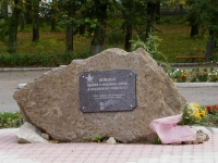 Zhigulevsk, park им. 40-летия ВЛКСМPobedy st, park им. 40-летия ВЛКСМ