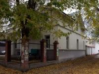 Жигулевск, улица Полевая, дом 6. органы управления Центр гражданской защиты населения городского округа Жигулёвск