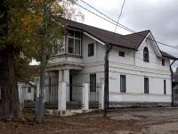 Жигулевск, улица Полевая, дом 14. офисное здание
