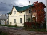 Жигулевск, улица Полевая, дом 18. индивидуальный дом