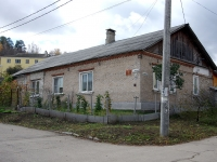 Жигулевск, улица Полевая, дом 30. индивидуальный дом