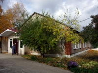 "neighbour house: st. Polevaya, house 22. Центр внешкольной работы ""Успех"""