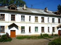 Zhigulevsk, Pchtovaya st, house 5. Apartment house