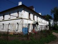 志古列夫斯科, Pchtovaya st, 房屋 5. 公寓楼